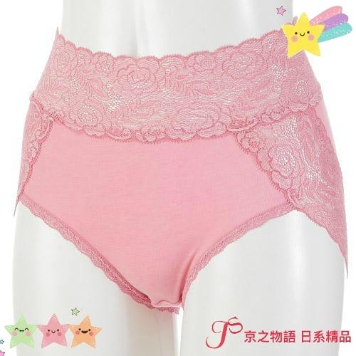 【京之物語】現貨-日本製春夏款玫瑰蕾絲女性三角內褲(六色)L號