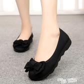 老北京布鞋女新款時尚厚底平底豆豆單鞋上班軟底黑色工作鞋不累腳 萬聖節