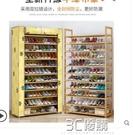鞋架子多層簡易門口經濟型鞋柜簡約現代家用收納柜置物架宿舍防塵 3C優購