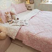 【預購】春分 Q3雙人加大床包雙人兩用被四件組 100%復古純棉 台灣製造 棉床本舖