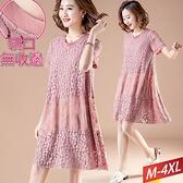 蕾絲刺繡連衣裙圓領純色 M~4XL【915522W】【現+預】-流行前線-