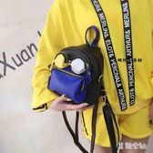 雙肩包女2017新款夏季時尚韓版個性潮撞色休閒百搭迷你 SH479『美鞋公社』