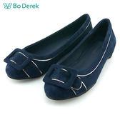 ★新品上市★【Bo Derek】大方扣銀邊麂皮娃娃鞋-深藍