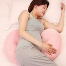 孕婦枕 孕婦枕頭護腰側睡靠枕抱枕多功能腹睡覺神器側臥枕孕TW【快速出貨八折鉅惠】