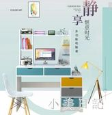 電腦桌北歐簡約臺式書桌家用辦公桌學生家用臥室簡易寫字桌 js12163【小美日記】