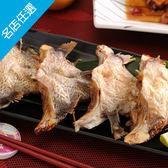 【頂達生鮮】鯛魚下巴(1000g/包)