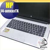 【Ezstick】HP 14 amxxxTX am107TX 專用 二代透氣機身保護貼(鍵盤周圍貼)DIY 包膜