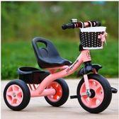 米賽特寶寶兒童三輪車腳踏車1-3-5-2-6歲大號手推自行車小孩童車  ATF  poly girl