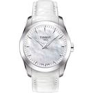 TISSOT Couturier SECRET DATE時尚簡約雙針女腕錶T035.246.16.111.00珍珠貝T0352461611100