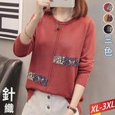 花布橫條中線拼縫上衣(3色) XL~3XL【182783W】【現+預】☆流行前線☆