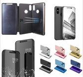 King*Shop----新款小米8手機殼電鍍鏡面紅米note5/4/3/6智能休眠mix2創意保護套紅米6pro紅米5