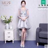 結婚禮服短款敬酒服新娘五分袖灰色宴會晚禮服前短后長晚會連衣裙