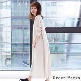 ❖ Autumn ❖ 柔軟舒適寬鬆喇叭連身洋裝 - Green Parks