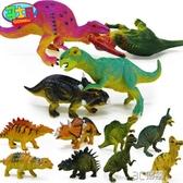哥士尼恐龍玩具套裝塑膠 恐龍玩偶 霸王龍仿真動物小恐龍玩具 3C優購