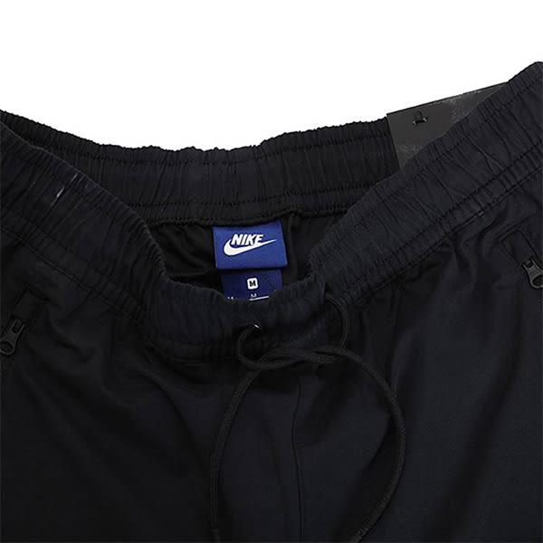 Nike Av15 Pant Wvn 男 黑 快速排汗 修身 運動 休閒 長褲 小logo 拉鍊口袋 861761010