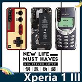 SONY Xperia 1 III 復古偽裝保護套 軟殼 懷舊彩繪 計算機 鍵盤 錄音帶 矽膠套 手機套 手機殼