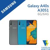 【贈自拍棒+觸控筆吊飾】SAMSUNG Galaxy A40s A3051 6GB/64GB 6.4吋 智慧型手機【葳訊數位生活館】