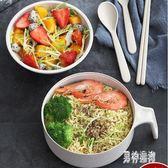 小麥秸稈餐具單個碗筷套裝學生飯盒宿舍帶蓋大碗日式泡面碗神器 AW17233『男神港灣』