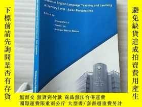 二手書博民逛書店Issues罕見in English Language Teac