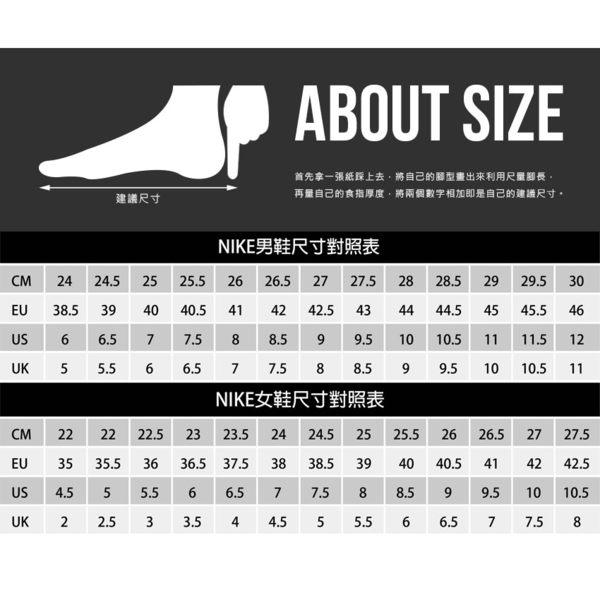 NIKE ZOOM RIVAL M 8 男女田徑釘鞋(免運 中距離≡體院≡