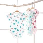 嬰兒連身衣純棉夏季裝男女