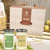 好榖氣- 純天然沖泡穀粉禮盒-天生一對組 (綠豆+薏仁)【菓青市集】