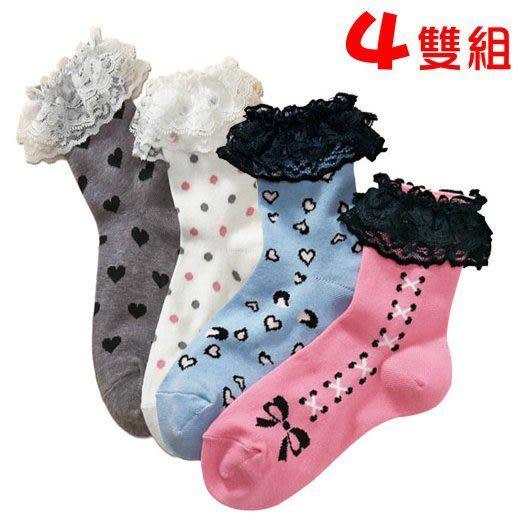 *甜蜜蜜親子童裝*百搭《蕾絲愛心蝴蝶結》甜美短襪(4雙組)