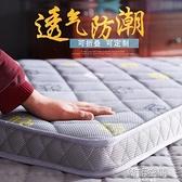 加厚榻榻米床褥床墊軟墊家用1.2米單人學生宿舍折疊海綿地鋪睡墊
