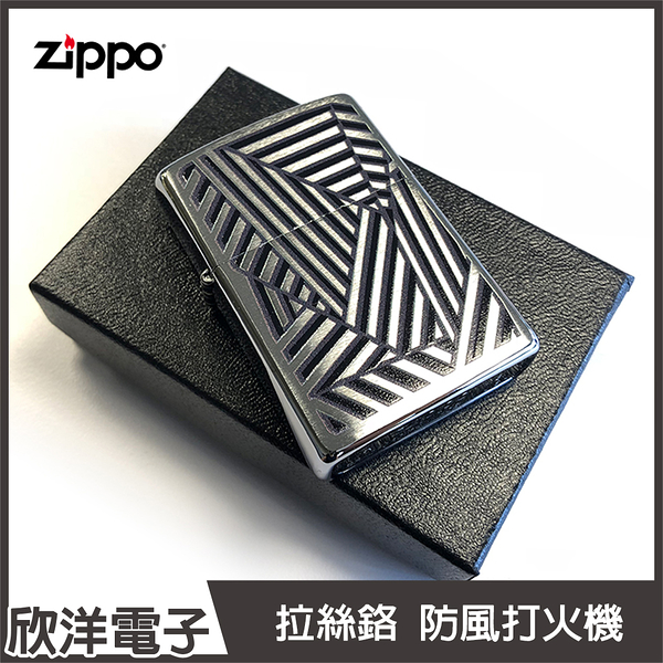 Zippo 200 Grid Lines Brushed Chrome Color Image 防風打火機 (29914)