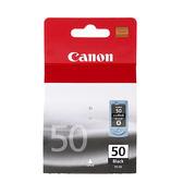 PG-50 CANON  原廠高容量黑色墨水匣 MP150/MP160/MP170/MP180/MP450