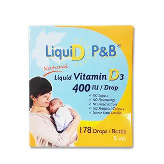 專品藥局 優寶滴- LiquiD P&B 高濃縮天然維生素D3 馬偕小兒科醫師一致推薦 【2008524】