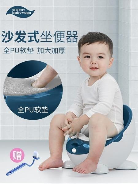 兒童坐便器 馬桶男寶寶尿盆便盆女孩小孩幼兒1-6歲嬰兒大號座便器【八折搶購】