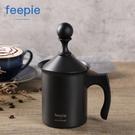 加厚304不銹鋼雙層打奶泡器家用手動奶泡機牛奶拿鐵咖啡杯奶缸 快速出貨