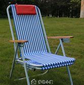 沙灘椅折疊椅躺椅睡椅午休折疊椅紅鑚王躺椅休閒椅靠椅睡椅子 多色小屋YXS