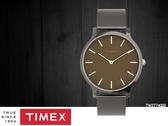 【時間道 】TIMEX 天美時 簡約薄型中性腕錶/灰棕面槍色米蘭帶(TW2T74000)免運費