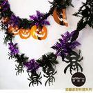 【摩達客】萬聖節派對佈置裝飾-錫箔紫黑蜘蛛拉條+亮橘南瓜拉條拉花(兩入組)拉旗串旗掛飾