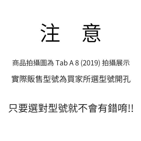 三星 Tab S2 S3 S4 S5e S6 Lite 8.0 9.7 10.5 雙層保護殼鎧甲盾雙層抗震軟硬殼