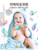 新生嬰兒玩具0-1歲咬牙膠手搖鈴 cf 全館免運