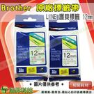 Brother TZE-LW31 / T...
