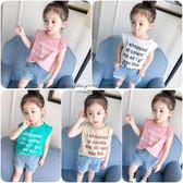 童裝新款寶寶女童背心兒童小童嬰兒短袖T恤無袖上衣夏裝01-2-3歲4 萬聖節