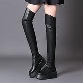 長靴-純色性感顯瘦彈力布拼接厚底真皮女過膝靴2款71ab7[巴黎精品]