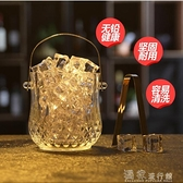 冰桶送冰夾玻璃保溫紅酒啤酒冰桶家用KTV酒吧大小號歐式冰塊桶香檳桶 獨家流行館