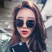 太陽鏡 新款墨鏡女韓版潮明星圓臉太陽鏡鏡復古風【感謝祭快速出貨八折】