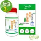 【多立康】銀杏果+納豆激酶 植物五辛素(60錠/瓶) x 3瓶(約180天份)