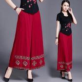 中國風女裝褲子 夏裝新款文藝范棉麻休閒闊腿褲大碼寬鬆亞麻長褲