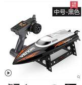 (萬聖節)遙控船快艇輪船玩具男孩高速電動兒童模型水上無線超大賽遊艇XW