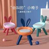 寶寶餐椅嬰兒座椅神器叫叫椅兒童靠背小椅子吃飯凳子家用塑料板凳 【端午節特惠】