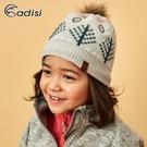 【下殺↘7折】ADISI 童羊毛針織雙層保暖帽 AS18098(F) / 城市綠洲 (帽子、毛帽、針織帽、保暖帽)