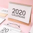 2020年輕薄無印風桌曆 年曆 日曆 行...