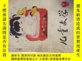 二手書博民逛書店罕見《兒童文學》1983-7Y172507 編委會 中國少年兒童